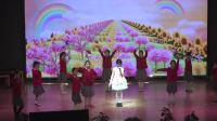 3.歌表演《咖喱咖喱》--青岛为明学校小学部第四届艺术节音乐语言专场