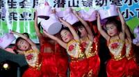 03 幼儿舞蹈《踩雨》(潜山九星幼儿园2018六一)