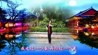 月亮女儿【正面】形体舞 曾惠林舞蹈系列