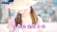 我在最近又被抖音带火的一首歌曲《学猫叫》演唱  小峰峰   小潘潘截取了一段小视频