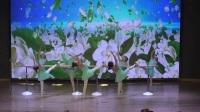 2.舞蹈《梦》--青岛为明学校小学部艺术节舞蹈专场