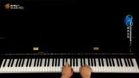 拜厄钢琴基本教程 No.16