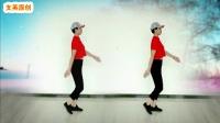 支英最新原创《又见山里红》简单16步广场舞 附教学背面