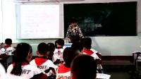 湘美教版小学三年级美术上册4.趣味动漫-靳老师(配视频课件教案)