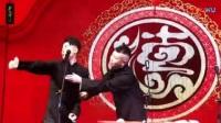 张云雷相声专场北京站《铃铛谱》太精彩了