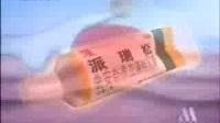 派瑞松药膏广告-选择篇15秒