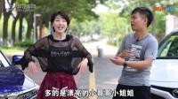 """【《""""广汽丰田-凯美瑞""""vs""""广汽本田-雅阁""""vs""""一汽马自达-阿特兹""""对比》】"""