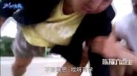 我在陈翔六点半-陈翔和闰土打篮球 相互暗杀截取了一段小视频
