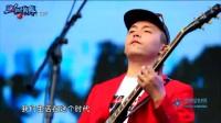 我在《所有人都在玩手机》马赛克乐队 171130 中国乐队截取了一段小视频
