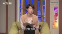 真情部落格 GOODTV - 點亮童年~錢玉芬