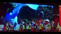 藏族歌舞《情满酒歌》酒会商演