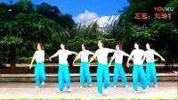 我在原创跳跳乐第15套快乐舞步健身操第十一节《整理舞步》集体版截取了一段小视频