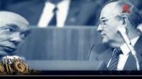 (6) Советский Союз. 20 лет со дня гибели партии и государства (2011)