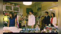 不同价值观共同生活的方法·日剧·「卖房子的女人」