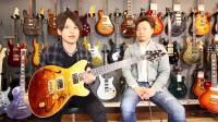 【境界乐器搬运】【タメシビキ!】Ts Guitars Arc Hollow を弾いてみた!in B.U.G. 【製品レビュー】
