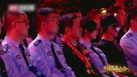 《中国故事大会》北京警察专场之敖翔