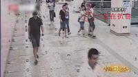 《中国故事大会》北京警察专场之反扒老李