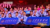 《中国故事大会》北京警察专场之张惠领
