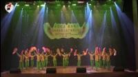 舞蹈:山里人乐的好潇洒(大石舞蹈队选送)2018年钟村街第三届广场舞总决赛