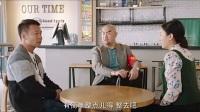 我在二龙湖爱情故事 06截了一段小视频