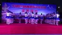 周汤社区友谊健身队演出视频《中国梦+串烧激情燃烧》