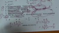 2018年1月广东高中学业水平考试物理题解析21-30