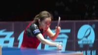 2018 China Open Highlights - Mima Ito vs Kasumi Ishikawa (1-4)