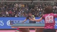 2017 Japan Championship (Final) - HIRANO Miu vs ISHIKAWA Kasumi - Highlights HD