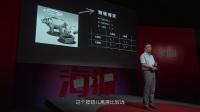 李永乐老师:用博弈论来告诉你中国为什么不造芯片