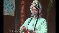 我在楚剧:《何氏劝姑》周萍阶_夏英上传截了一段小视频