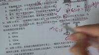 2018年1月广东高中学业水平考试物理题解析31-40
