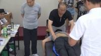 张福忠长短腿诊断与矫正手法教学