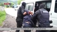 Жёсткое задержание -игиловца-. Оперативная съёмка - YouTube