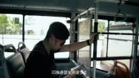 【乌托邦试驾】天津到北京 那些坐高铁的人真能快过有车一族么?