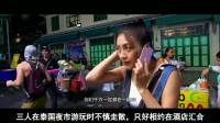 赵奕欢转型之作, 变身酷帅美女武士, 联手包文婧大战泰国拳王!