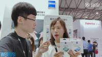 CES Asia 之蔡司手机清洁使劲狂擦体验