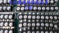 喷码机电磁阀 微型电磁阀 两通电磁阀 直动式电磁阀  耐腐蚀电磁阀 塑料电磁阀