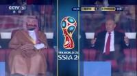 """我在【下半场回放】2018世界杯 A组俄罗斯VS沙特阿拉伯 下半场回放:""""俄沙""""首战开打 力争首场开门红截了一段小视频"""