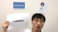薇姿小张医生聊护肤:保湿锁水原来这么简单!.