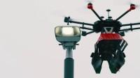 瑞典点灯公司改装中国无人机 代替工人更换路灯