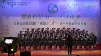 军休枫叶合唱团《蒙古人》