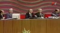 Советский Союз (1-6). 20 лет со дня гибели партии и государства (2011)