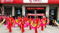 遵化开心广场舞,华夏银行广场舞大赛开始了,富力开心快乐舞蹈队表演扇子舞花桥流水