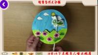 蚂蚱工艺品儿童枫叶学习剧场