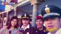《中国故事大会》北京警察专场 唐祯翊