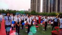 天津华苑枫叶国际学校小学毕业典礼