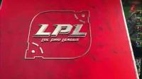 英雄联盟LPL夏季赛6月15日 FPX vs SS-第二场(SS队2比0取胜)