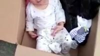 寻找这位弃婴的父母,在北流街清华园处,高温天气还发烧!