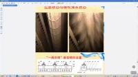 环保(大气与污水)处理视频教程_袋式除尘器的讲解01