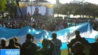 世界杯D组 阿根廷1:1冰岛 阿根廷球迷略失望 但仍坚信球队